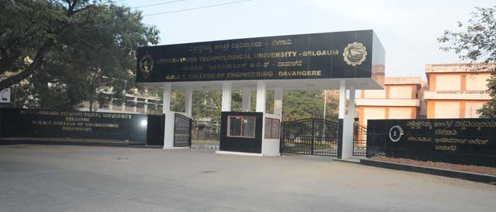 University B D T  College of Engineering